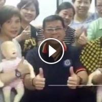 課程花絮 - 嬰兒心肺復甦法證書課程