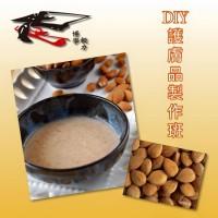 DlY護膚常識 - 課程總經理Cathy Yeung