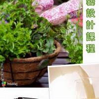 養花技巧 • 課程總經理Cathy Yeung