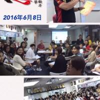 活動花絮 - 香港美髪美容業商會第六屆理事會第七次會議